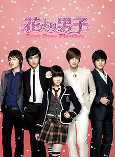 Boys before Flowers (Drama)