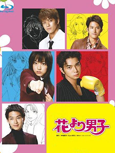 Hana Yori Dango Live Action