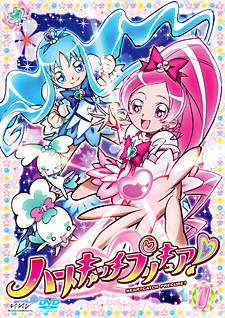 Heartcatch Pretty Cure