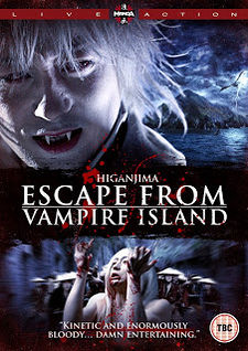 Higanjima - Escape From Vampire Island