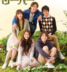 Honey and Clover Drama