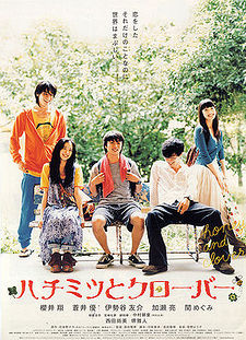 Honey and Clover - The Movie