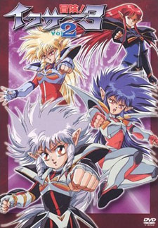 Iczer Three