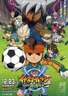 Inazuma eleven anime - Disney xd inazuma eleven ...