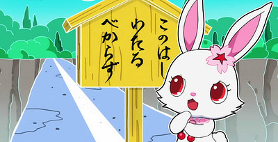 Jewelpet: Magical Change