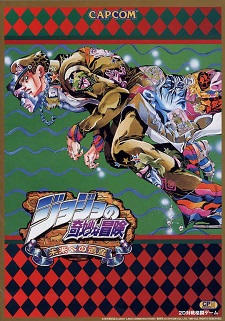 JoJo's Bizarre Adventure - Heritage For The Future