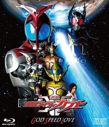 Kamen Rider Kabuto The Movie: God Speed Love