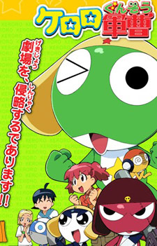 Keroro Gunso - the Movie