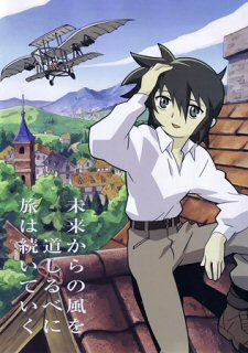 Kino no Tabi - Tower Country - Free Lance