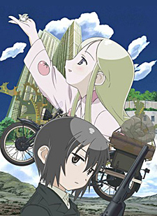Kino no Tabi -  the Land of Sickness -For You-