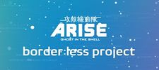 Ghost in the Shell Arise: Borderless Project