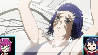 Ghost in the Shell Nyuumon Arise
