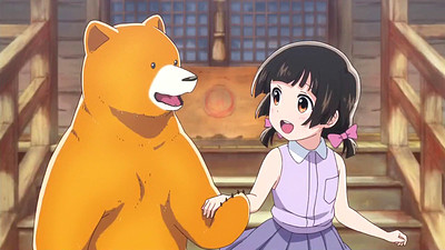 Kuma Miko: Girl Meets Bear