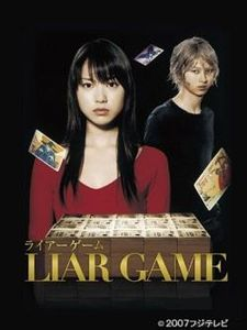 Liar Game (Live Action)