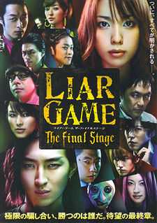 Liar Game - The Final Stage