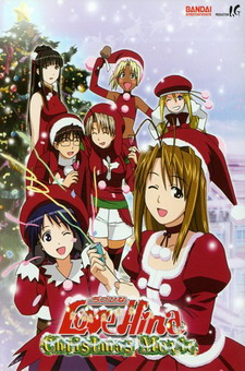 Love Hina Christmas Special