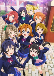Download Love Live! School Idol Project