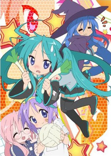 Lucky★Star OAV