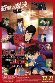 Lupin III vs Detective Conan - The Movie