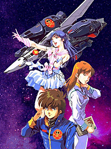 Macross - Do You Remember Love?