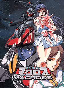 Fortezza super dimensionale Macross