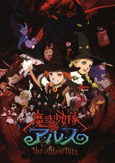Mahou Shoujo Tai Arusu the Adventure