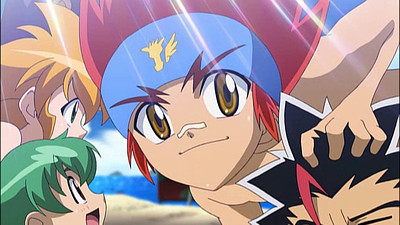 Metal Fight Beyblade the Movie: VS the Sun