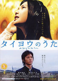 Midnight Sun - The Movie