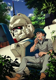 Mobile suit Gundam The 08th MS Team -Sajigen tono Tatakai