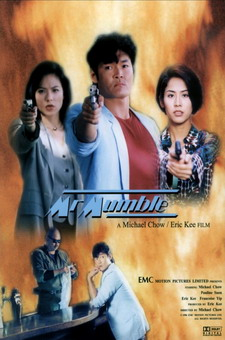 Mr Mumble (City Hunter)