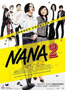 Nana II The Movie