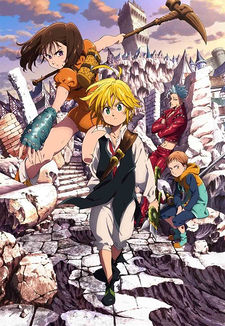 The Seven Deadly Sins OAD