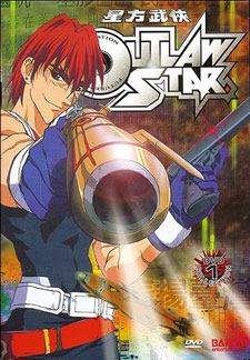 Outlaw Star - Pilot Episode
