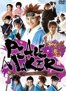 Peace Maker  live action
