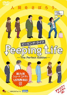 Peeping Life - The Perfect Edition