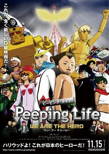 Peeping Life: We Are the Hero