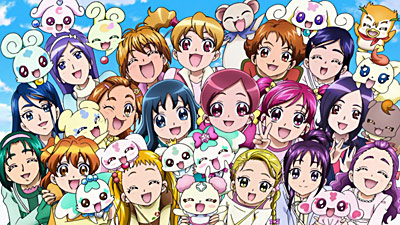 Pretty Cure All Stars DX 2