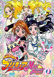 Pretty Cure Max Heart