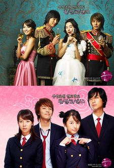 Princess Hours - Goong