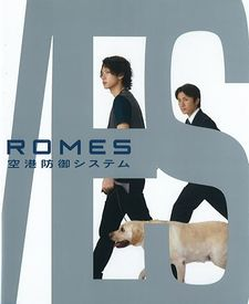 ROMES - Airport Security System
