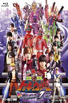 Ressha Sentai Toqger Returns: Super Toq7gou of dreams
