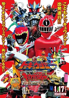 Ressha Sentai Toqger Vs Kyoryuger: The movie