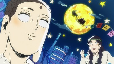 Saint Young Men - The Movie