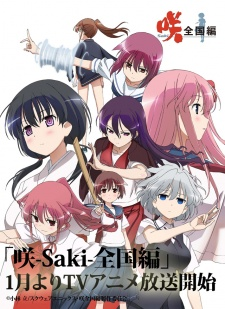 Saki - Nationals Arc