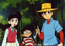 Sampei o sampei il ragazzo pescatore 釣りキチ三平 tsurikichi