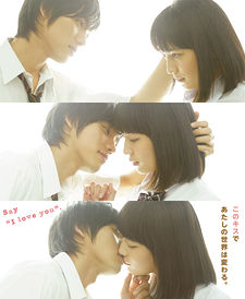 "Say, ""I Love You"" Film"