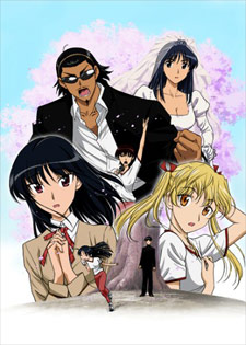 School Rumble Third Term