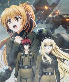 MuvLuv Alternative: Schwarzesmarken