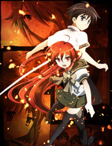 Shakugan no Shana recensioni (Anime)