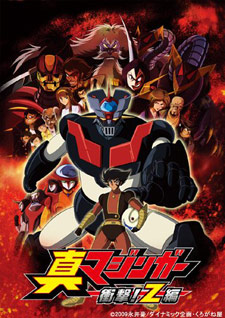 Mazinger Edition Z The Impact
